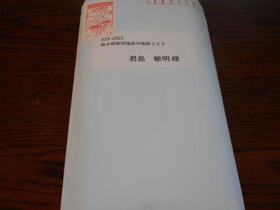 DSCN1808[1].JPG